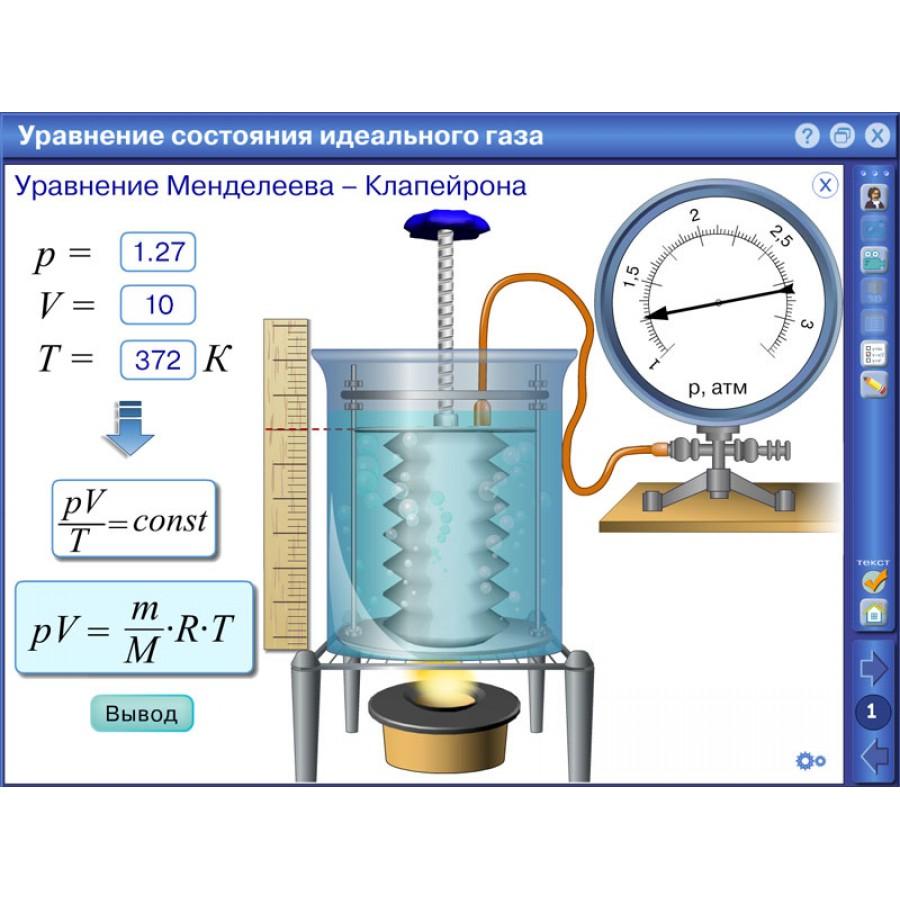 Виртуальные лабораторные работы по физике 7 9 класс программно-методический комплекс