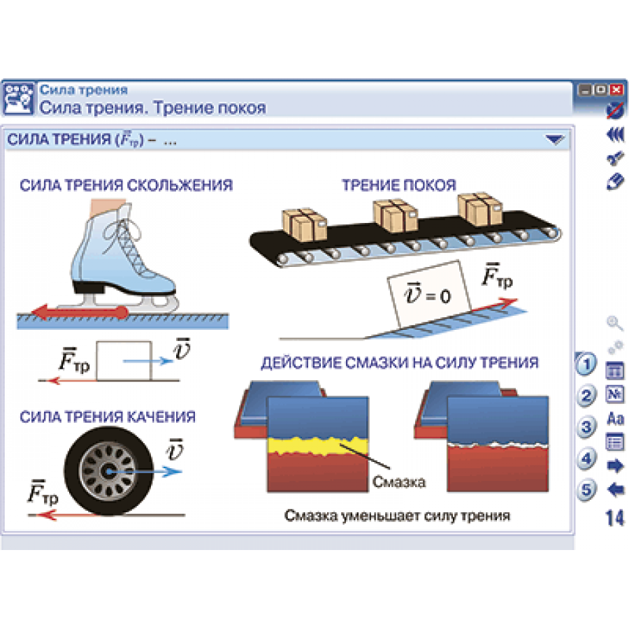 download Die Gewinnung von Erdöl mit besonderer Berücksichtigung der