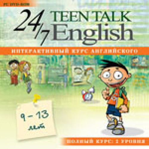 Teen Talk English